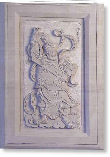 Asian Sculptures Greeting Cards - Virudhaka Greeting Card by Terrell Kaucher
