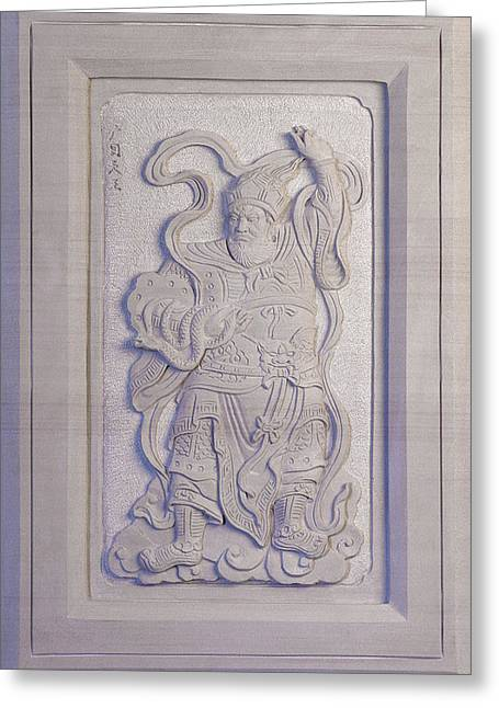 Buddhism Reliefs Greeting Cards - Virupaksa Greeting Card by Terrell Kaucher