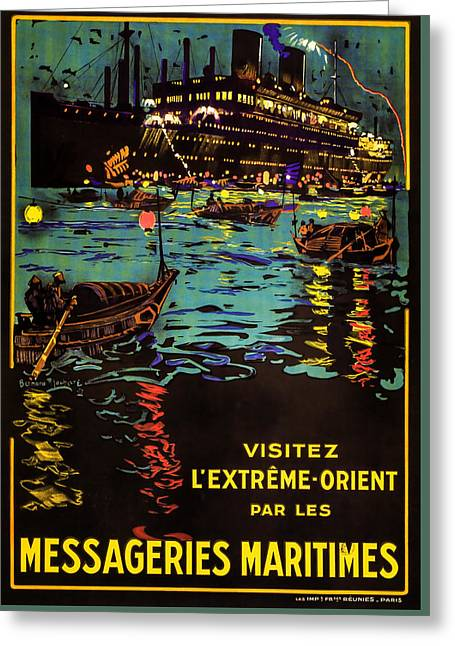 Schooner Greeting Cards - Visit the Far East Messageries Maritimes 1928 the D Artagnan Greeting Card by Unknown