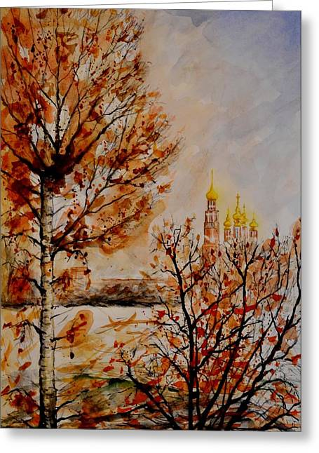W 9 Moscow Greeting Card by Dogan Soysal