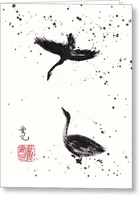 Sumi Greeting Cards - Waiting For You To Come Home Greeting Card by Oiyee  At Oystudio