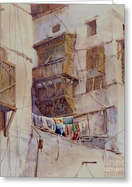 Washday Jeddah Greeting Card by Dorothy Boyer