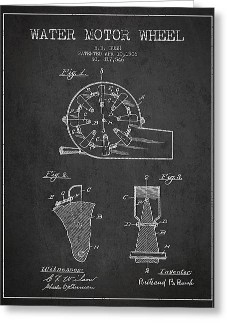 Water Motor Wheel Patent From 1906 - Charcoal Greeting Card by Aged Pixel