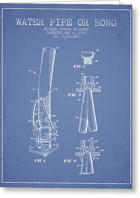 Dope Greeting Cards - Water Pipe or Bong Patent 1975 - Light Blue Greeting Card by Aged Pixel