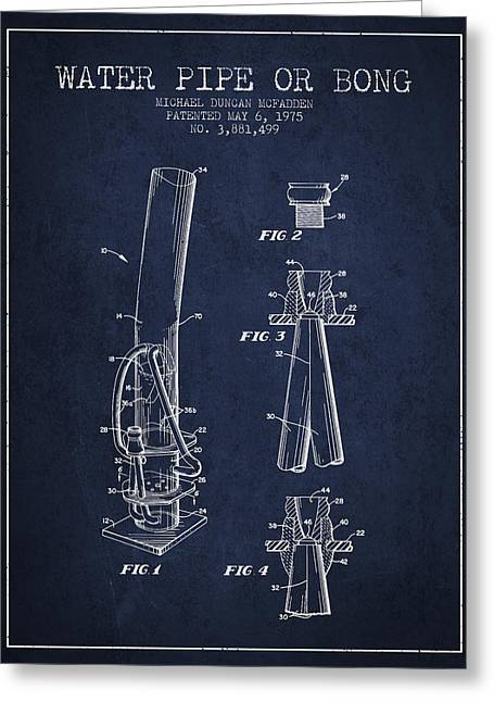 Dope Greeting Cards - Water Pipe or Bong Patent 1975 - Navy Blue Greeting Card by Aged Pixel