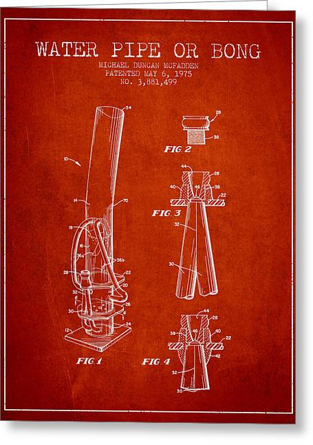 Dope Greeting Cards - Water Pipe or Bong Patent 1975 - Red Greeting Card by Aged Pixel