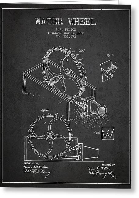 Water Wheel Patent From 1880 - Charcoal Greeting Card by Aged Pixel