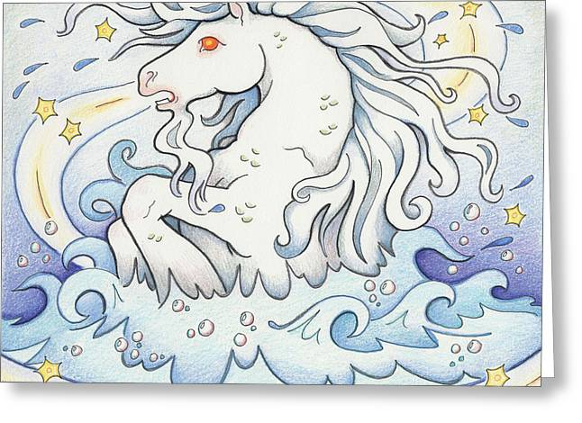 Magical Drawings Greeting Cards - Waterhorse Emerges Greeting Card by Amy S Turner