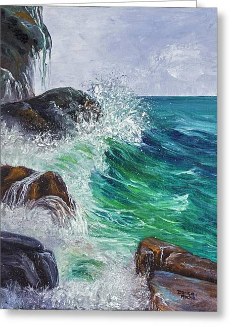 Blue Green Wave Greeting Cards - Waves on Maui Greeting Card by Darice Machel McGuire