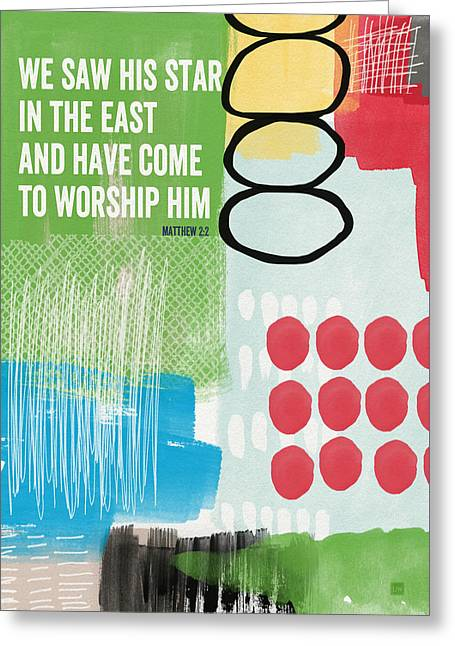We Come To Worship- Contemporary Christmas Card By Linda Woods Greeting Card by Linda Woods