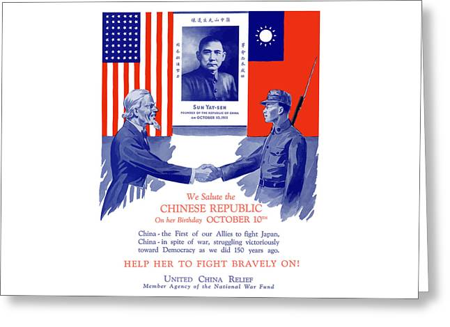 We Salute The Chinese Republic Greeting Card by War Is Hell Store