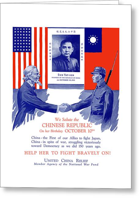 Sun Mixed Media Greeting Cards - We Salute The Chinese Republic Greeting Card by War Is Hell Store