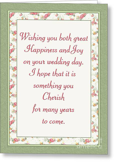 Special Occasion Greeting Cards - Wedding Floral Marble Greeting Card by JH Designs