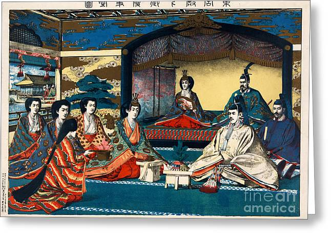 Kujo Greeting Cards - Wedding of Crown Prince Yoshihito and Princess Greeting Card by Torajiro Kasai