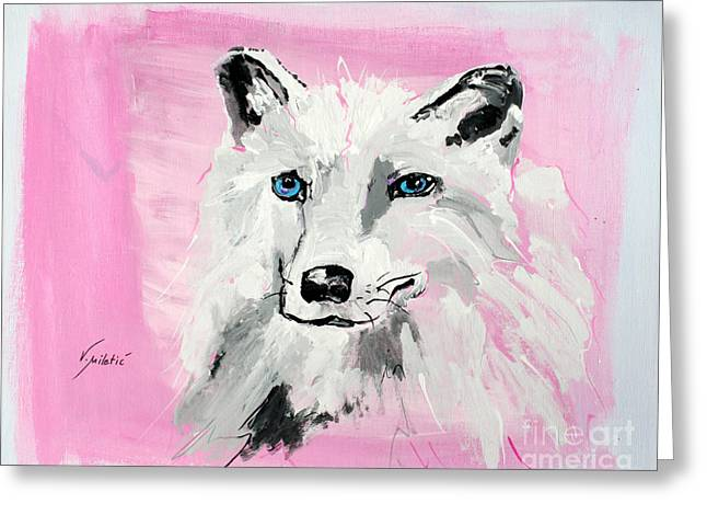 Arctic Rose Greeting Cards - White Wolf - Animal Art by Valentina Miletic Greeting Card by Valentina Miletic