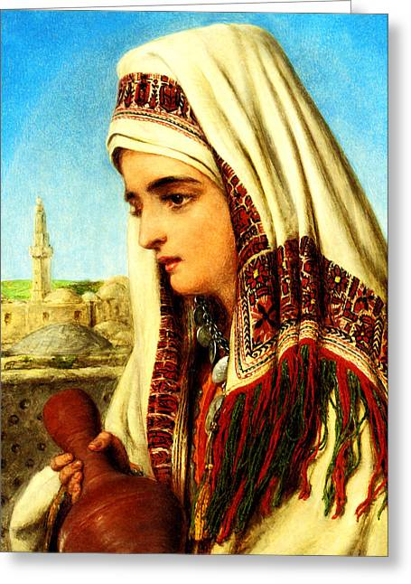 Water Jug Greeting Cards - William Gale Arab Woman Greeting Card by Munir Alawi