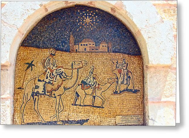 Star Greeting Cards - Wise Men Reaching Beit Sahour Greeting Card by Munir Alawi