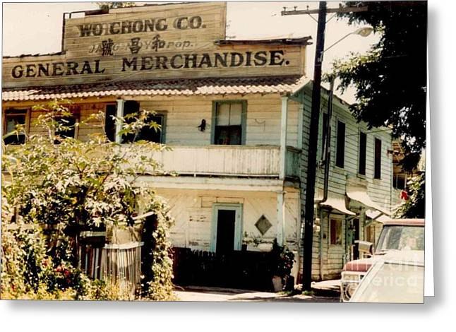 Mary Deal Greeting Cards - Wo Chong General Store Courtland CA Greeting Card by Mary Deal