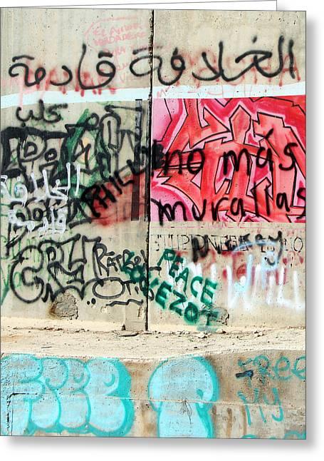 Holy Land Art Greeting Cards - Words Greeting Card by Munir Alawi