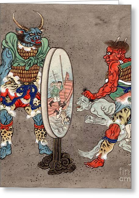 Wrathful Deities, Buddhist Mythology Greeting Card by Science Source