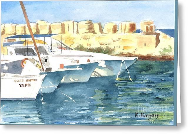 Jonah Paintings Greeting Cards - Yafo Harbor Greeting Card by Ralph Kingery