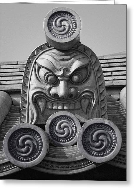 Nara Greeting Cards - Yakushiji Temple Roof Tile Guardian - Nara Japan Greeting Card by Daniel Hagerman