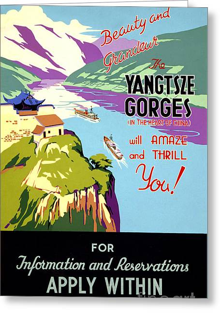 Historical Images Greeting Cards - Yangtsze Yangtze Gorges China Vintage Poster Greeting Card by Carsten Reisinger
