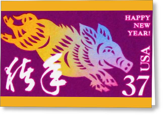 Year Of The Boar Greeting Card by Lanjee Chee