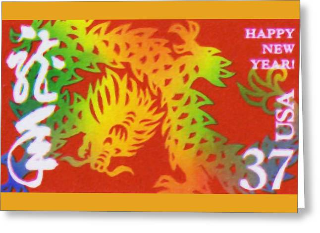 Year Of The Dragon  Greeting Card by Lanjee Chee