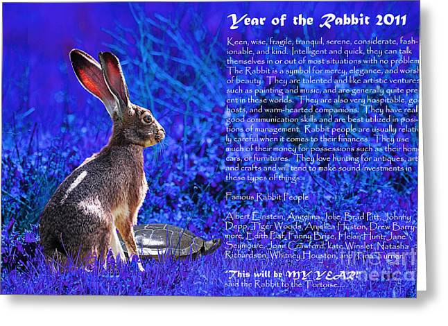 Hare Digital Art Greeting Cards - Year of the Rabbit 2011 . blue Greeting Card by Wingsdomain Art and Photography