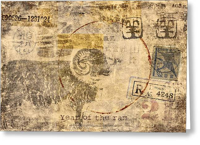 Year Of The Ram Postcard Greeting Card by Carol Leigh