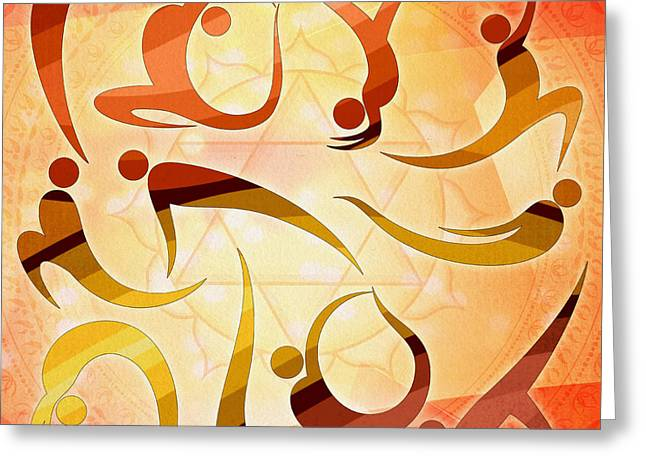 Abstract Digital Mixed Media Greeting Cards - Yoga Asanas Greeting Card by Bedros Awak