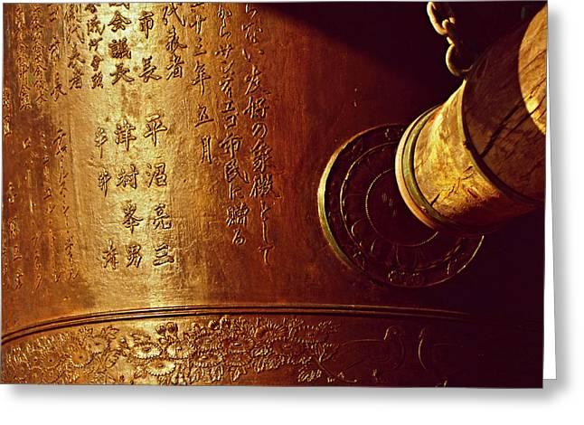 San Diego Harbor Cruise Greeting Cards - Yokohama Friendship Bell Greeting Card by See My  Photos