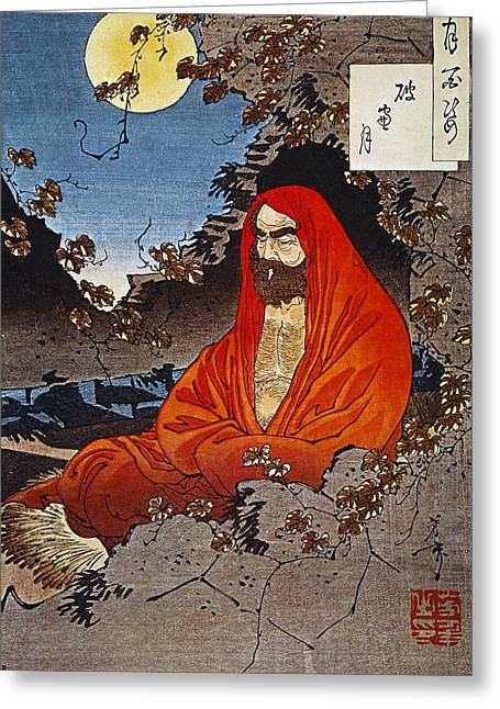 Portrait Woodblock Greeting Cards - Yoshitoshi: Holy Man Greeting Card by Granger