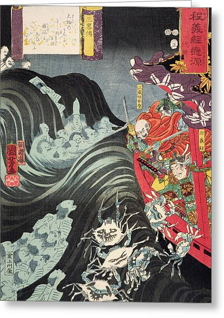 Creepy Drawings Greeting Cards - Yoshitsune with Benkei and Other Retainers in their Ship Beset by the Ghosts of Taira Greeting Card by Utagawa Kuniyoshi