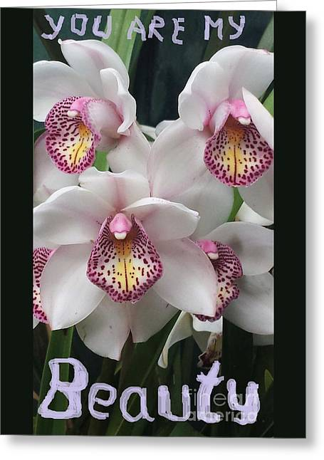 Bloosom Greeting Cards - You Are My Beauty Greeting Card by Jasna Gopic