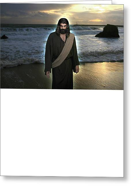 You Will Receive Power When The Holy Spirit Has Come Upon You Greeting Card by Acropolis De Versailles