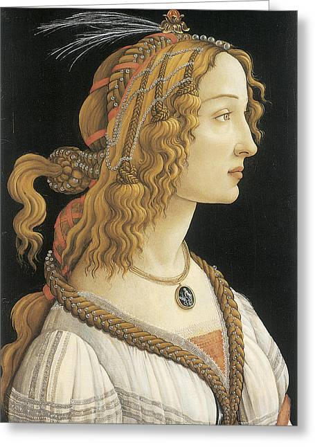 Guise Greeting Cards - Young Woman in Mythical Guise Greeting Card by Sandro Botticelli