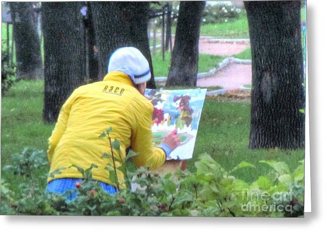 Religious Artist Pyrography Greeting Cards - YURY BASHKIN the artist in the open air Greeting Card by Yury Bashkin