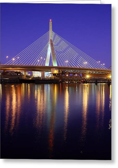 Cambridge Greeting Cards - Zakim at Twilight II Greeting Card by Rick Berk