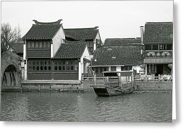 Junk Greeting Cards - Zhujiajiao Ancient Water Town China Greeting Card by Christine Till