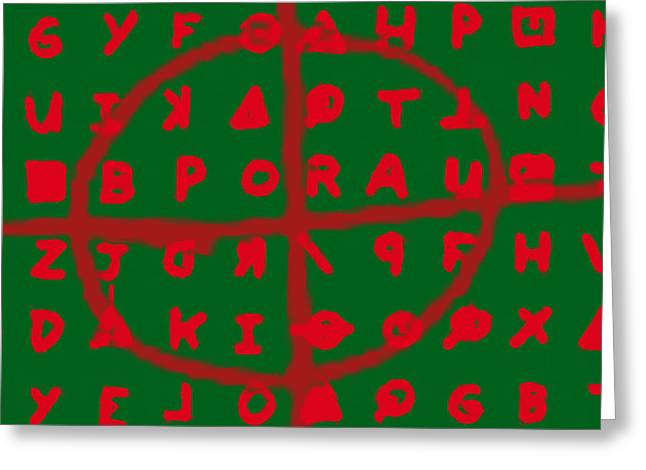 Zodiac Killer Code and SIgn 20130213 Greeting Card by Wingsdomain Art and Photography