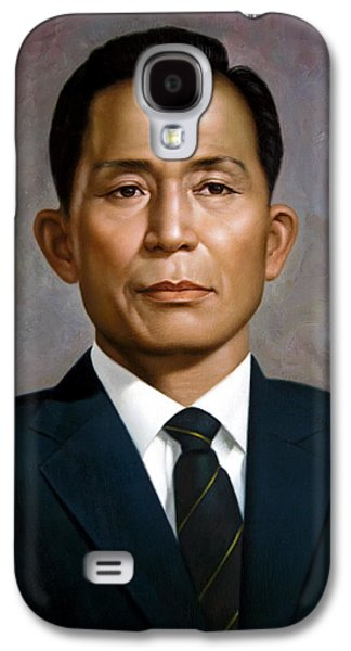 Reformer Paintings Galaxy S4 Cases -  South Koreas President Park Chung-hee Galaxy S4 Case by Yoo Choong Yeul