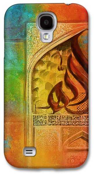 Saudia Paintings Galaxy S4 Cases - Allah Galaxy S4 Case by Catf