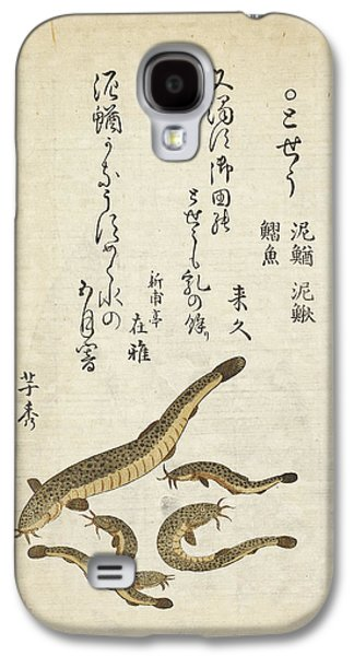 Catfish Galaxy S4 Case by British Library