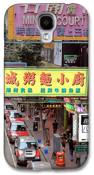 Hong Kong Downtown Street Galaxy S4 Case by Valentino Visentini