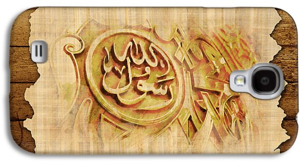 Islamic Calligraphy 036 Galaxy S4 Case by Catf