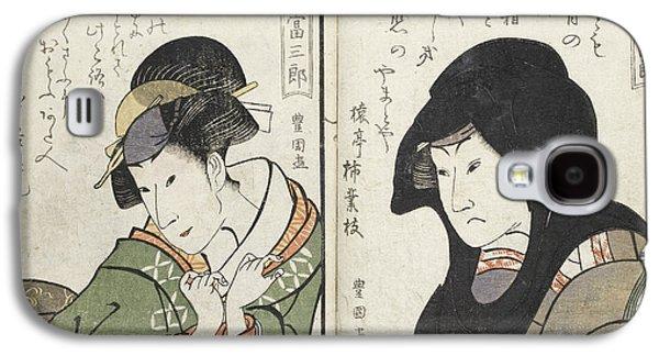 Kabuki Actor Galaxy S4 Case by British Library