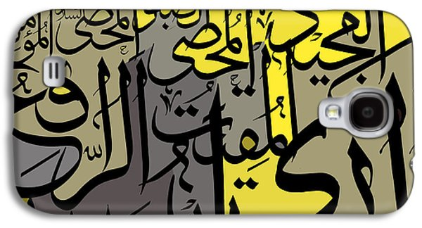 Saudia Paintings Galaxy S4 Cases - 99 names of Allah Galaxy S4 Case by Catf