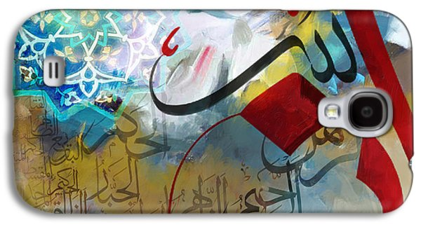 Digital Paintings Galaxy S4 Cases - Islamic Calligraphy Galaxy S4 Case by Corporate Art Task Force